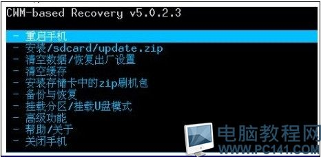 recovery模式,recovery刷机,recovery教程