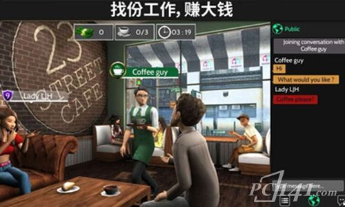 AvakinLife3D